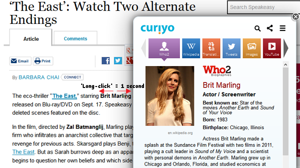 'Curiyo' running on Firefox 23.0.1 with 'Long-click'