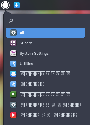 Character encoding issue of the Budgie desktop shell (Solus 1.1)