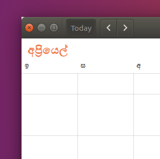 GNOME3 Calendar having problems with Ubuntu theme (16.04 LTS)